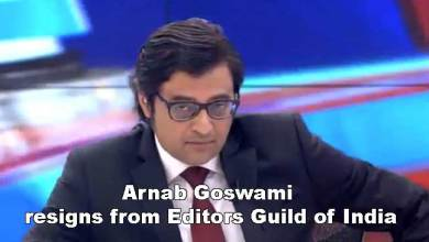 Arnab Goswami resigns from Editors Guild of India
