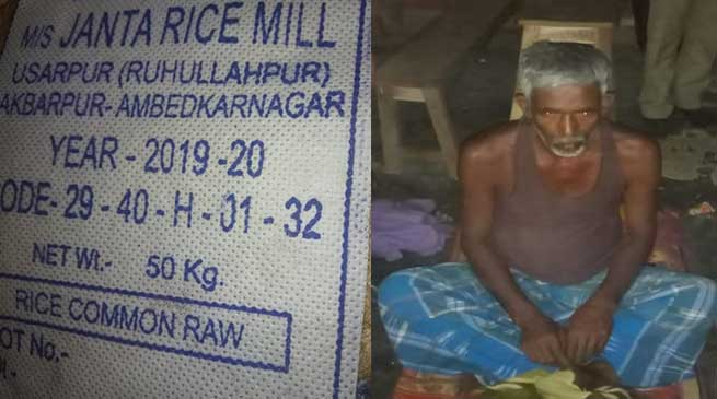 Assam: Rice and wheat for poor siphoned off, 3 arrested in Hailakandi