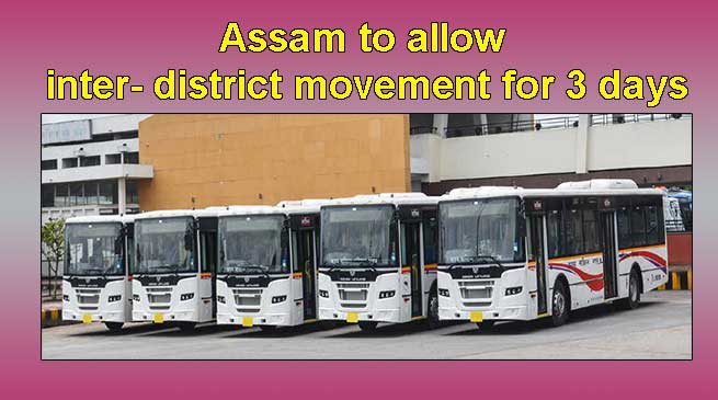 Lockdown: Assam to allow inter-district travel for 3 days