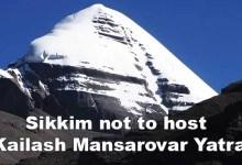 Sikkim not to host Kailash Mansarovar Yatra