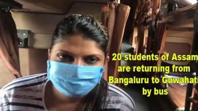 20 students of Assam are returningfrom Bangaluru to Guwahati by bus