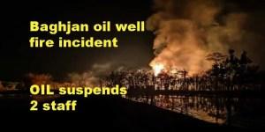 Assam: Baghjan oil well fire incident, OIL suspends 2 staff