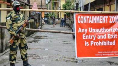 SWEDA complex in Guwahati declared Containment zone
