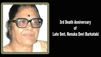 Assam: 3rd Death Anniversary of Late Smt. Renuka Devi Barkataki
