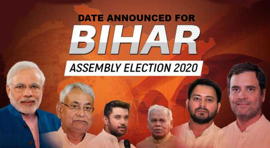 Bihar Assembly Election 202:  Bihar Polls will be held in three phase- EC