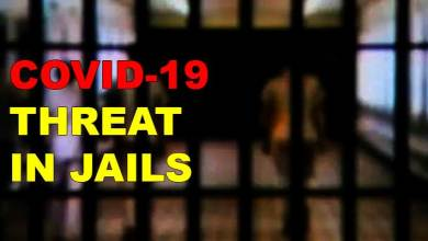 Photo of At least 351 jails infected with COVID-19, infections in prisons are increasing fast- NCAT
