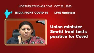 Coronavirus: Union minister Smriti Irani tests positive for Covid