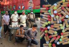 Photo of Assam: Heroin worth over Rs 15 crore sized, four drug peddlers held