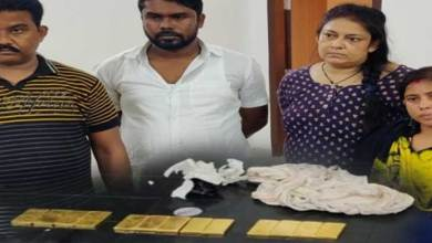 Assam: 4 smugglers including 2 women arrested with Gold bar worth Rs. 1.12 Crs