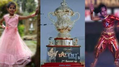 Meghalaya girl comes 2nd Runners Up in Assam Got Talent