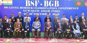 Assam: DGs BSF and BGB level meeting starts at guwahati