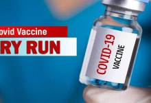 COVID-19 vaccine: Dry run in Assam, and other three state on December 28, 29