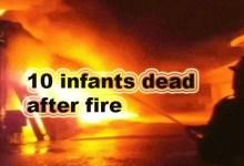 Maharashtra: 10 infants dead after fire in Bhandara district hospital