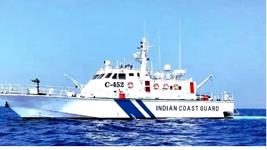 Indian coast guard will celebrate 45th raising day