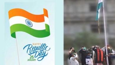 Assam:72nd Republic Day celebrated at RGU