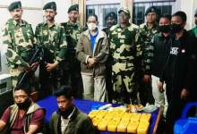 Mizoram:BSF arrest two men with drugs worth Rs 7.29 Cr