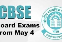 CBSE Board Exams From May 4