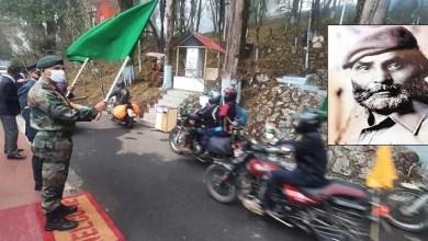 Trishakti Corps dedicates a Multi Utility Hall to Himalayan Mountaineering Institute in memory'Bull Kumar'
