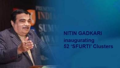 Assam: Nitin Gadkari inaugurates Eri Silk Khadi Cluster under SFURTI