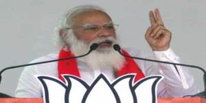 Assam Election 2021- Congress has neither the vision nor the ideology, only want power: PM Modi