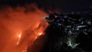 Mizoram: Forest Fire Raging For Over 2 Days, IAF Joins Efforts To Douse Blaze