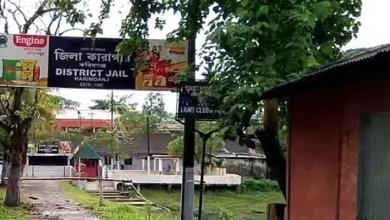 Assam: 34 jail inmates infected in Karimganj dist Jail