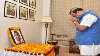 Dr. Bhupen Hazarika's 95th birth anniversary: Assam CM pays tributes