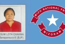 Mizoram: BJP MDC Mrs Kusum Lota Chakma joins ruling MNF in Chakma Council