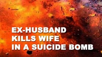 Mizoram:EX-Husband Kills Wife in a Suicide Bomb