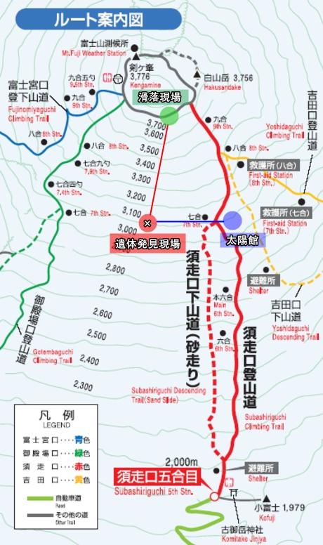 ニコ生富士山i遺体発見場所