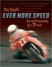 Ever More Speed