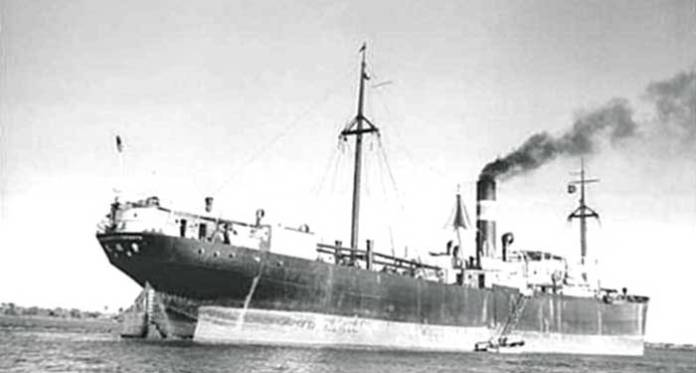 The Hofuku Maru