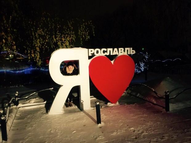 yaroslavl_heart_me