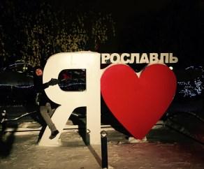 yaroslavl_herat_david