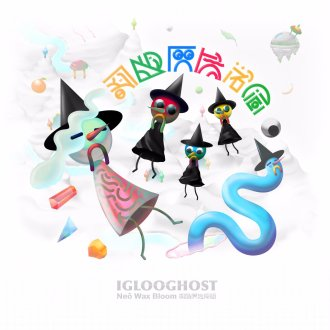 Our review of Iglooghost's 'Neo Wax Bloom' finds amazing production