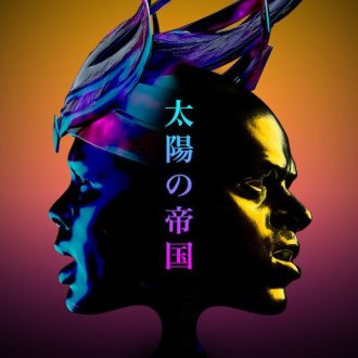 'On Our Way Home' by Empire Of The Sun: Our review of Empire of the Sun's 'On Our Way Home' sees them as magical as ever, while making us want more...