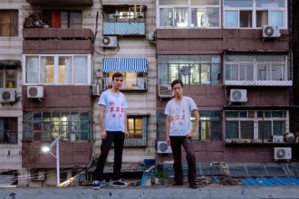 "Beijing's Gong Gong Gong latest single ""Siren"" is Northern Transmissions' 'Song of the Day'. The duo play their next show on November 30th in Washington, DC"