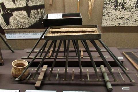 旭川兵村記念館: きたきつねの雑記帳