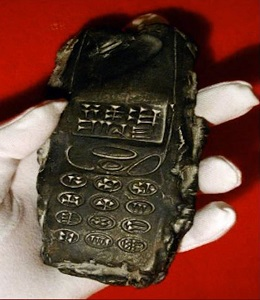 A supposedly fossilised mobile 'phone with cuneiform keys