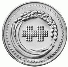 60th Anniv. Medal - Reverse