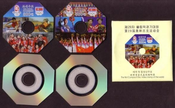 N Korea 2008 Beijing Olympics DVD Rom Version 3