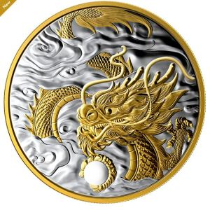 Benevolent Dragon on the coin
