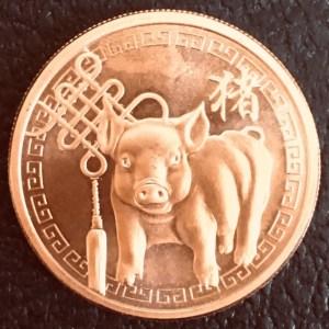 Lunar Pig on medallion