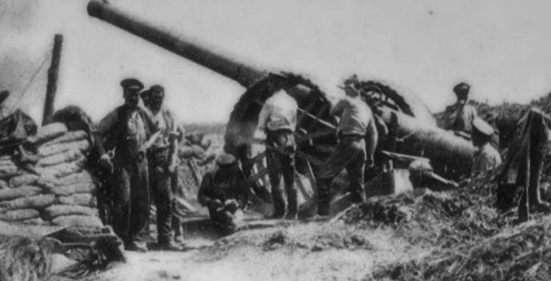 A Heavy Gun On The Somme