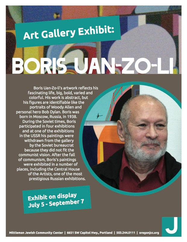 Boris Art Exhibit_Flyer