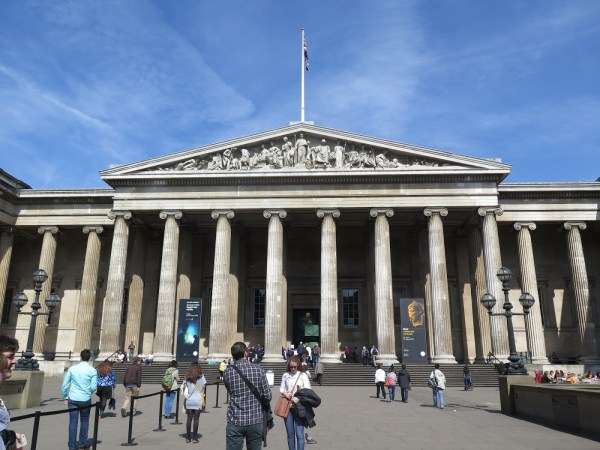 British Museum London England North Wind And