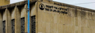 Tree of Life Synagogue in Pittsburgh (Photo: Wikimedia)