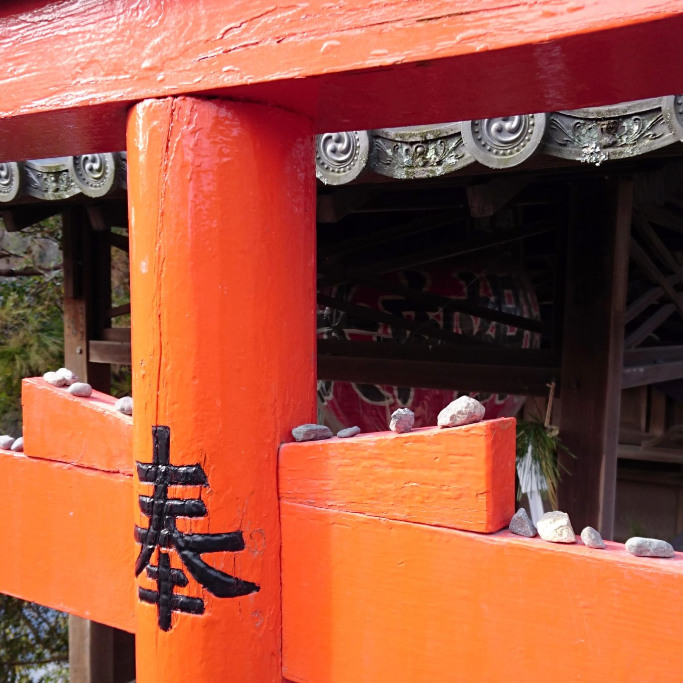 Detail of Torii Gate in Ryoanji, Kyoto
