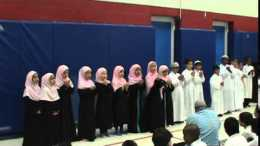 Directorate says no to muslim elementary school