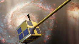 Norway's first national satellite